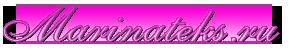 Производство и оптовая продажа детской вязаной одежды Маринатекс
